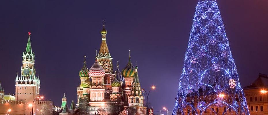 Rusya Federasyonu'nda Muhasebe ve Danışmanlık Hizmetleri….